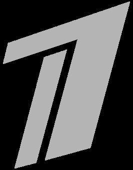 Логотип «Первый канал»