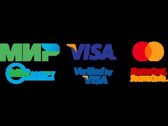 логотипы mir + visa + mastercard