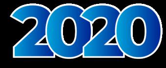 картинка 2020