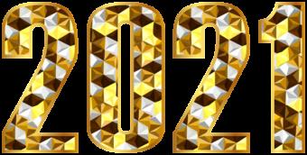 блестящая надпись 2021