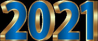 синий золотой клипарт 2021