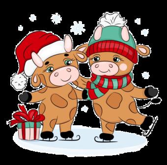быки новый год