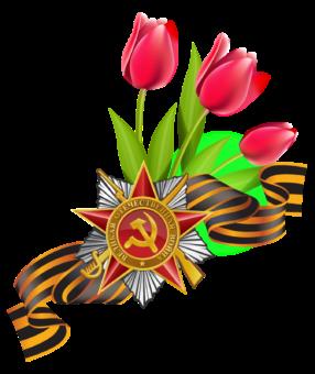 тюльпаны на 9 мая