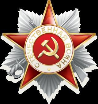 орден отечественной войны вектор