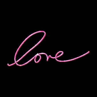 надпись любовь нежная
