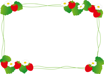 клубничная летняя рамочка