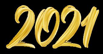 2021 золотой краской надпись