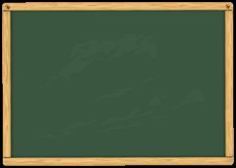 Школьная доска фон