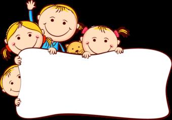 Дети фон для текста